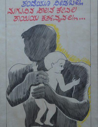 Deeds Resources Poster